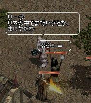 b0010543_22461630.jpg