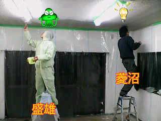 新事務所!天井ペンキ塗り!菱ちゃんお手伝いありがとう!_e0083143_2044297.jpg