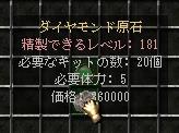 e0094944_5111598.jpg