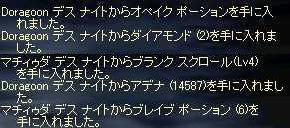 b0032347_0584110.jpg