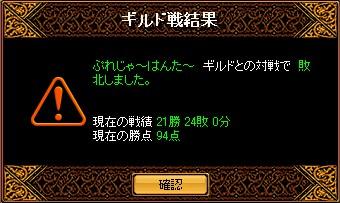 f0028549_7515485.jpg