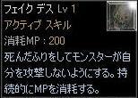 d0011454_215356.jpg