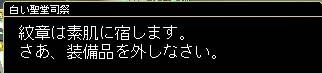 e0081559_1163220.jpg