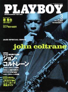 2006-01-27 月刊プレイボーイ3月号_e0021965_1045579.jpg