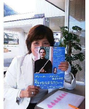 1月27日(金)寺社めぐりコンサート_e0006772_22223312.jpg