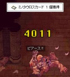 f0034175_5525249.jpg