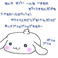 f0053178_109034.jpg