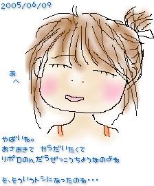 f0053178_955513.jpg