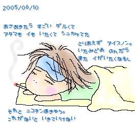 f0053178_992983.jpg