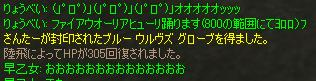 c0026284_7582831.jpg