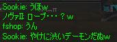 c0017886_11115016.jpg