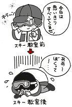 a0024488_10644100.jpg