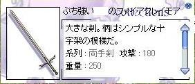 a0052090_3433437.jpg