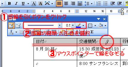 d0020290_001917.jpg