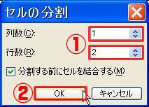 d0020290_048952.jpg