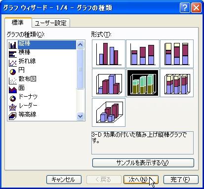 d0020290_20501049.jpg