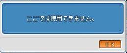 a0068991_21473327.jpg