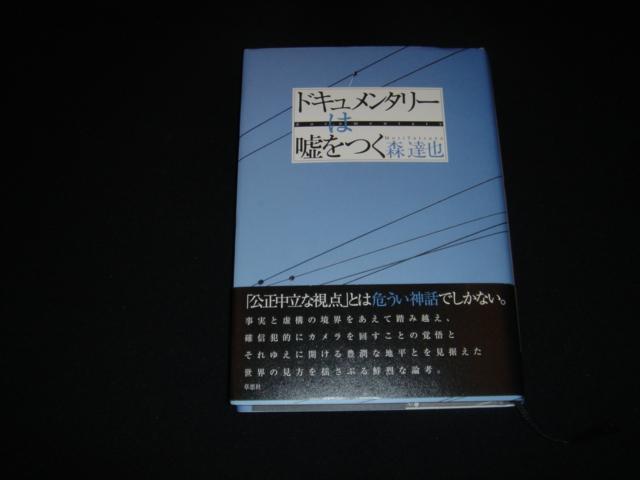 f0050608_2134512.jpg