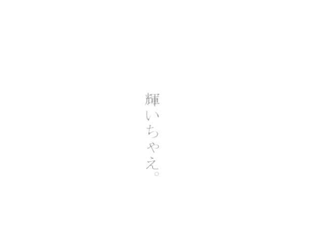 e0041310_20492997.jpg