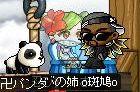 d0052411_18375070.jpg