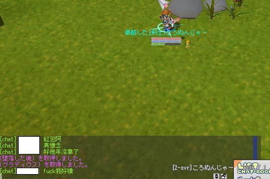 a0052417_750980.jpg