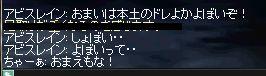 f0027317_2254521.jpg