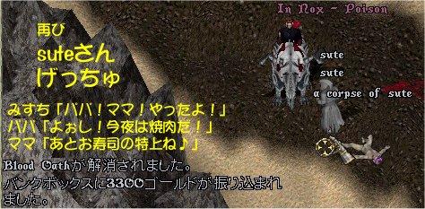 e0027722_1046853.jpg