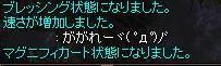f0000226_226743.jpg
