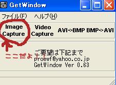 f0017329_092379.jpg
