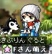 a0068030_2012772.jpg