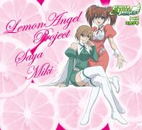 『LEMON ANGEL PROJECT』キャラソン・サントラ・DVD、続々リリース決定!_e0025035_18261881.jpg