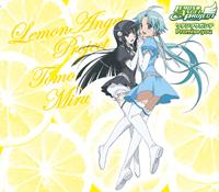 『LEMON ANGEL PROJECT』キャラソン・サントラ・DVD、続々リリース決定!_e0025035_18264761.jpg