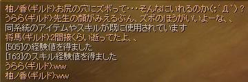f0028342_17195313.jpg