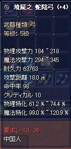 f0028342_17205820.jpg