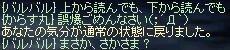e0064647_2404777.jpg