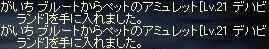 e0064647_2412062.jpg