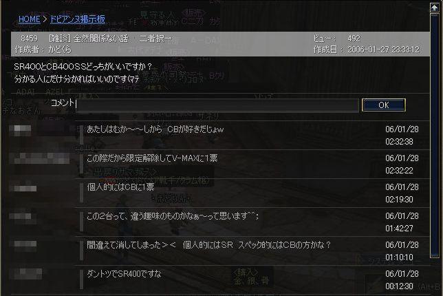 f0052548_7513944.jpg