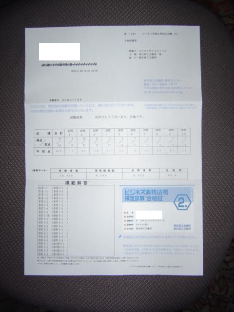 b0066153_18263585.jpg
