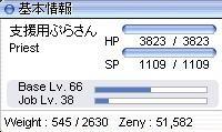 d0020653_2403732.jpg
