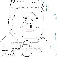 b0002156_1255544.jpg