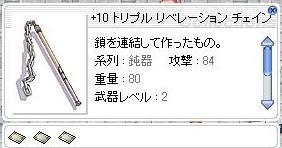 d0015867_2485685.jpg