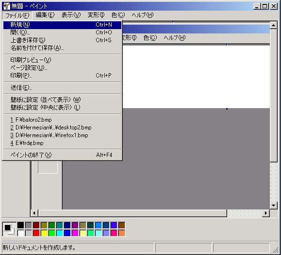f0032867_197482.jpg
