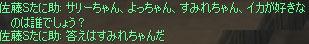 b0036369_17471045.jpg