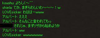 e0024171_1831567.jpg