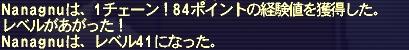 b0060876_9533578.jpg