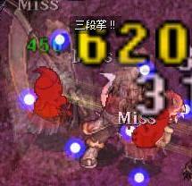 b0032787_224348.jpg