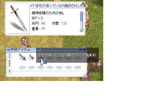 f0054492_246161.jpg