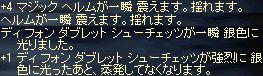 a0027896_186294.jpg