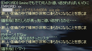 c0045001_20525590.jpg