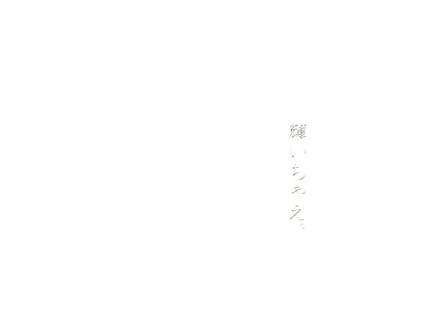 e0041310_1142618.jpg